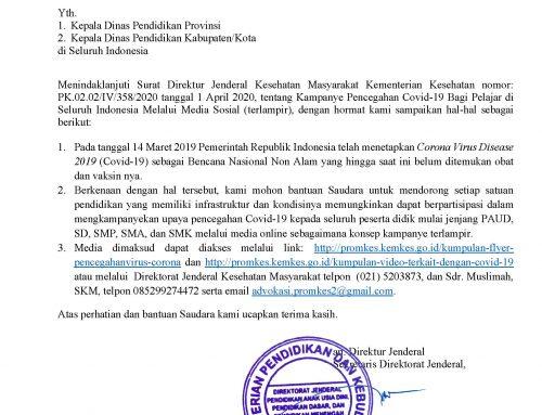 Kampanye Pencegahan Covid-19 Bagi Peserta Didik DI SMK WIRA HARAPAN Melalui Media Sosial
